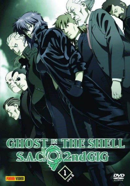 Ghost in the Shell - Stand Alone Complex 2nd Gig 1