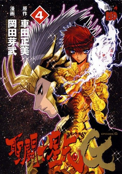 Saint Seiya - Episode G 4