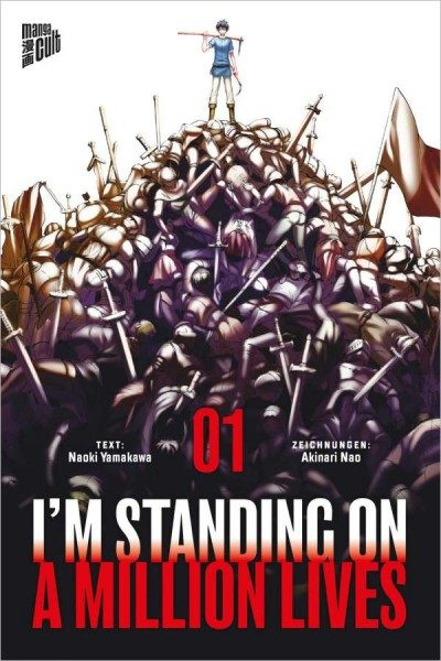 I'm Standing on a Million Lives 1 Cover