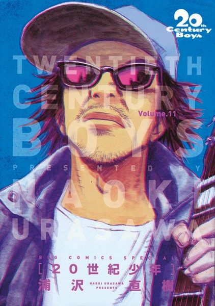 20th Century Boys - Ultimative Edition 11 Cover