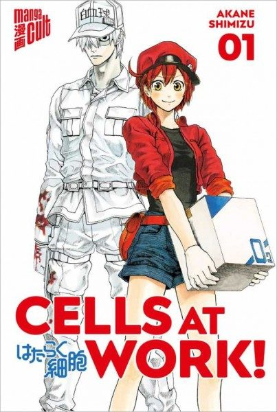 Cells at Work! 1 Cover