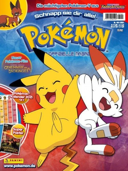 Pokémon Magazin 160 Cover
