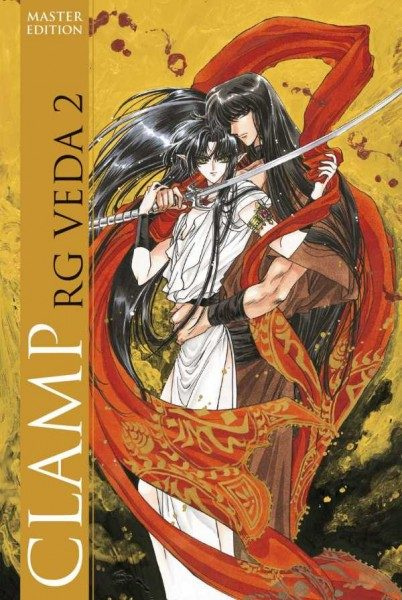 RG Veda Master Edition 2 Cover