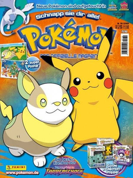 Pokémon Magazin 158 Cover