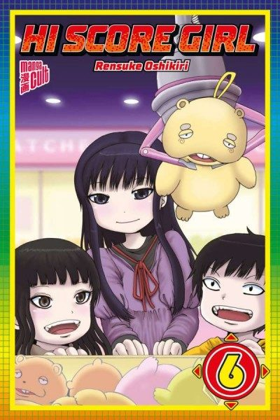 Hi Score Girl 6 Cover