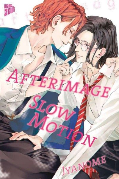 Afterimage Slow Motion Cover