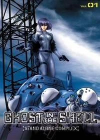Ghost in the Shell - Stand Alone Complex 1