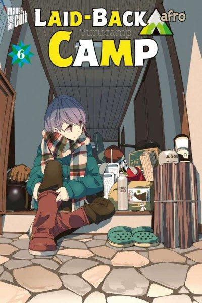 Laid-Back Camp 6 Cover