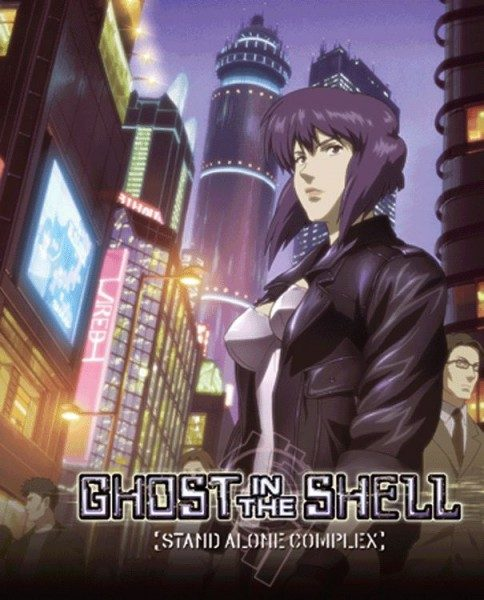 Ghost in the Shell - Stand Alone Complex 6