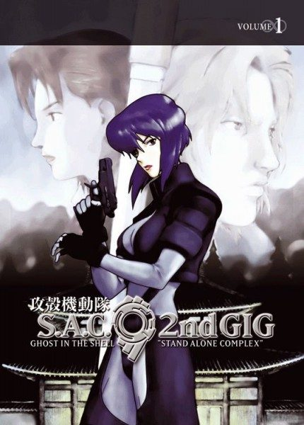 Ghost in the Shell - Sac 2nd Gig 2