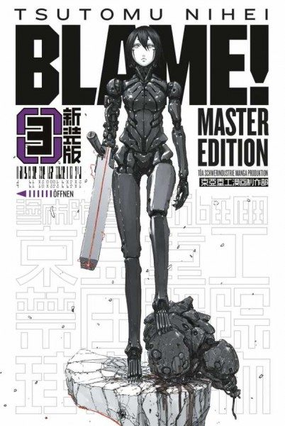 Blame! Master Edition 3 Cover