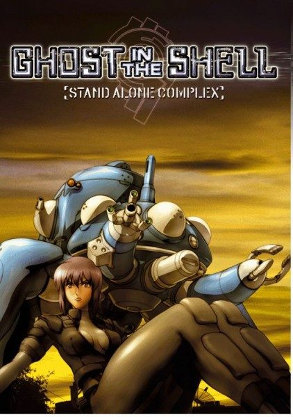 Ghost in the Shell - Stand Alone Complex 2
