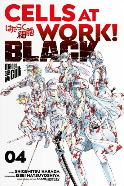 Cells at Work! Black 4 Cover