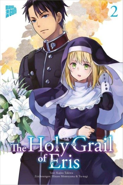 The Holy Grail of Eris 2 Cover
