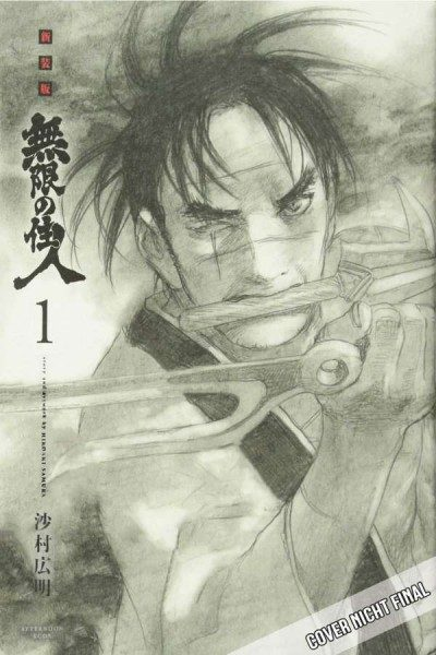 Blade of the Immortal 1 Perfect Edition Cover