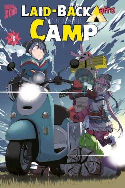 Laid-Back Camp 3 Cover