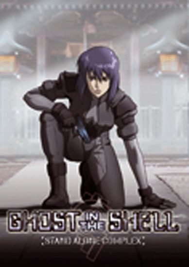 Ghost in the Shell - Stand Alone Complex 4