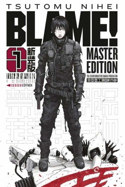 Blame! Master Edition 1 Cover