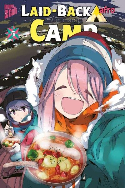 Laid-Back Camp 5 Cover