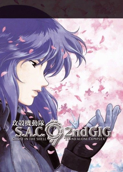 Ghost in the Shell - Sac 2nd Gig 8