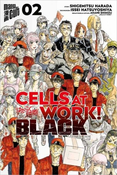 Cells at Work! Black 2 Cover