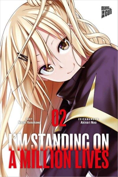 I'm Standing on a Million Lives 2 Cover